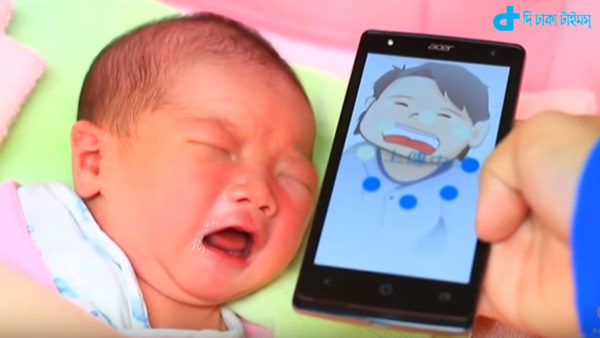 App which causes a baby crying