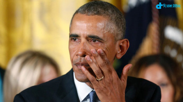 Firearms control law and wept Obama speak