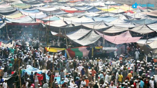 World Muslim Congregation