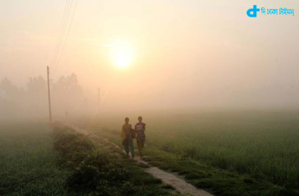 village girl and misty environment