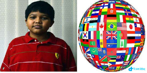 Aryan 20 countries In of race could sing national anthem
