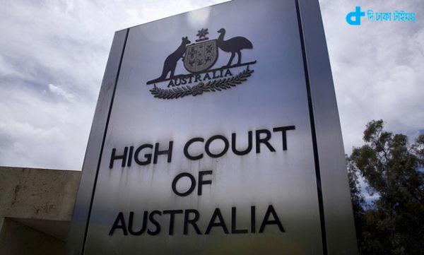 Bangladeshi mother & Australian court