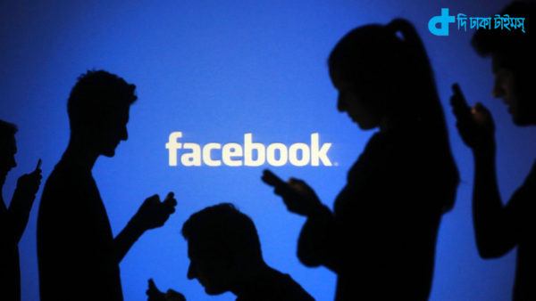 Facebook's remarkable features