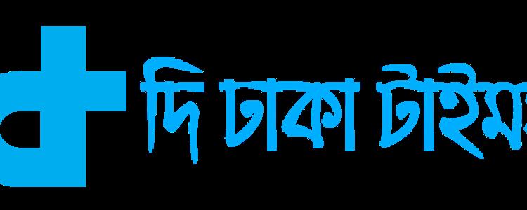 TDT-Logo+Text+Asif-V1.2