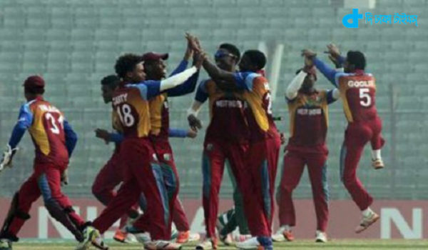 Youth World Cup in the West Indies
