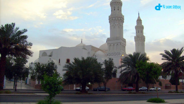 al-Qiblatain Mosque