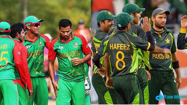 Bangladesh defeat