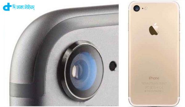 IPhone 7 coming in a big camera
