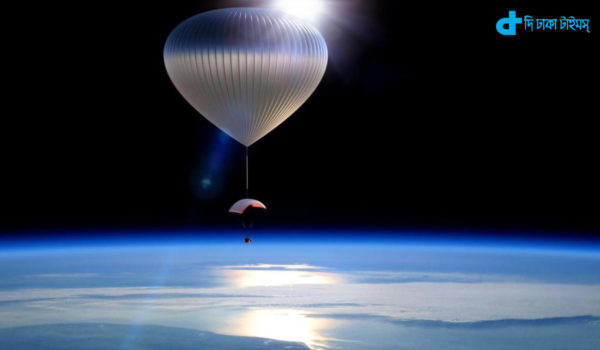 NASA's biggest balloon overhead