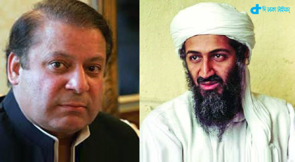 Nawaz Sharif & Osama bin Laden