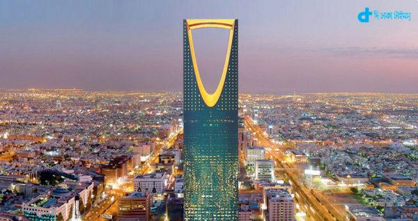Saudi Arabia & loans