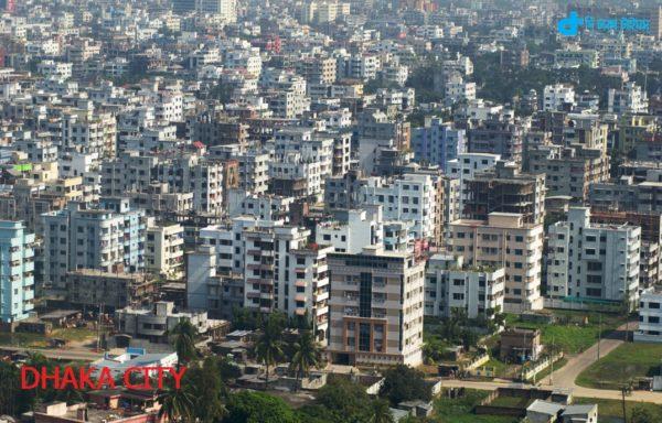 Dhaka cityscape.