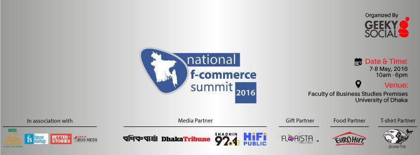 f-commerce summit