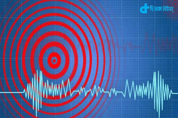 6.9-magnitude earthquake