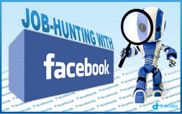 Facebook & job