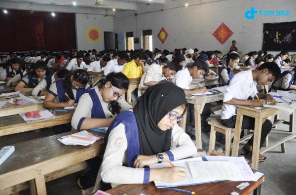 HSC exams