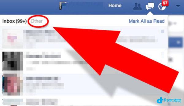 Hidden Facebook Inbox