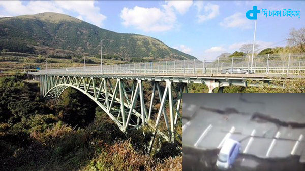 Instant 200-meter bridge was destroyed in the earthquake