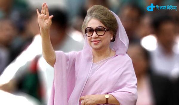 Khaleda Zia bail