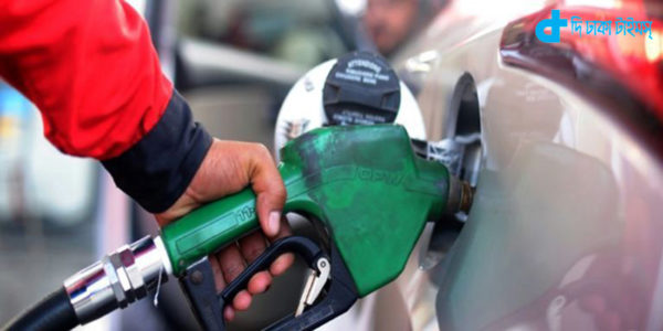 Reduction in fuel oil prices