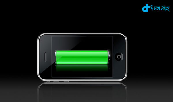 Smartphone to save battery power