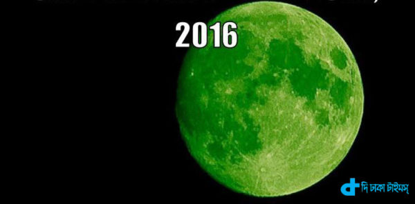 This can be seen in night sky green moon