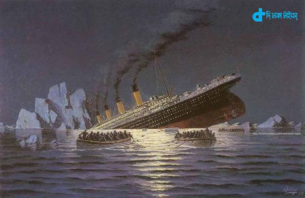 What was night Titanic menu