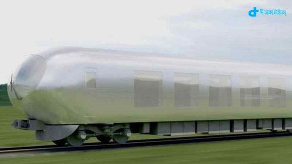 invisible bringing train is Japan