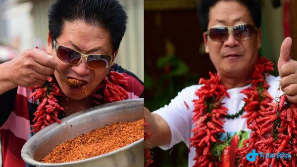 3 kg pepper who eat