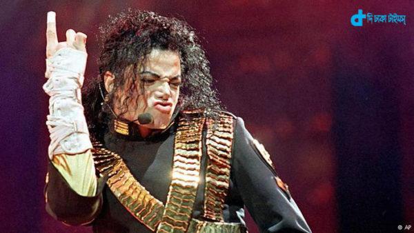 Michael Jackson's & nose lost