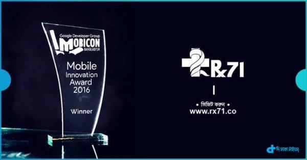 'Rx71 Health' App-3