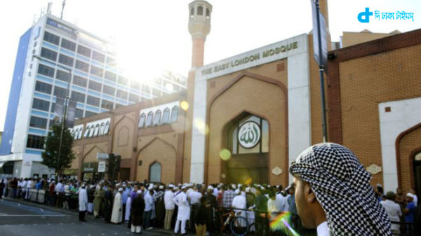 The Easy London Mosque