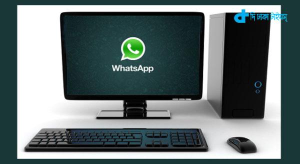computer & WhatsApp