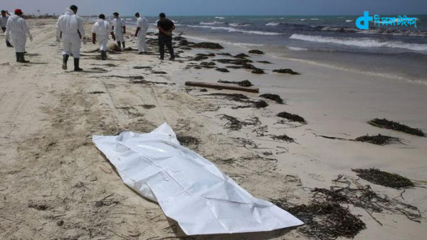 104 bodies recovered from sea