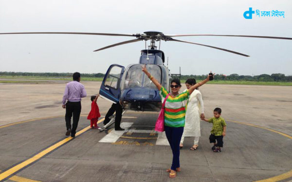 Eid holiday traveling by helicopter