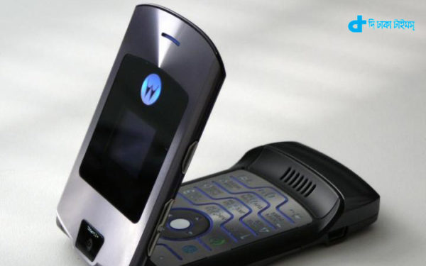 Motorola's new version of famous