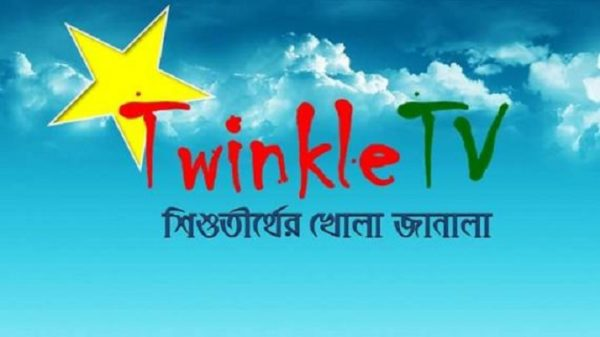children's TV channel TWINKLE