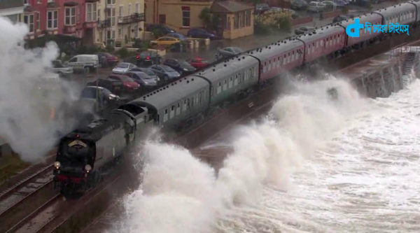 sea & train