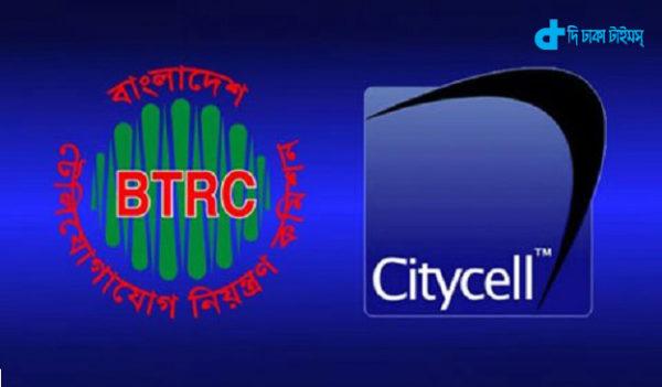BTRC & Citycel