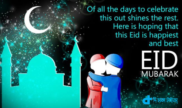 Eid greetings to all