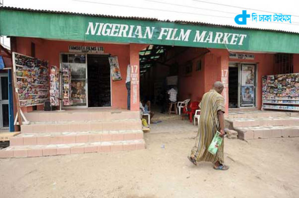 Nigeria rural film banned