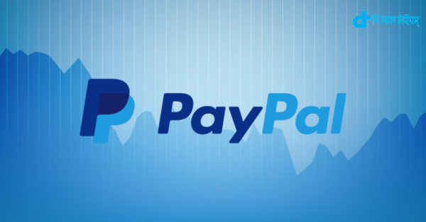 PayPal is starting from next month