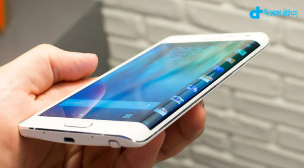 Samsung mobile attractive discount