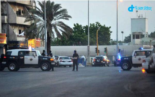 Saudi Arabia bomb attack & Pakistani