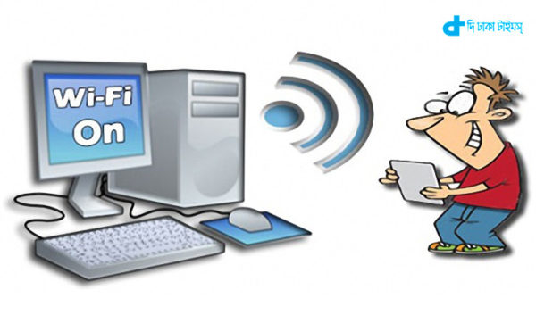 desktop Internet