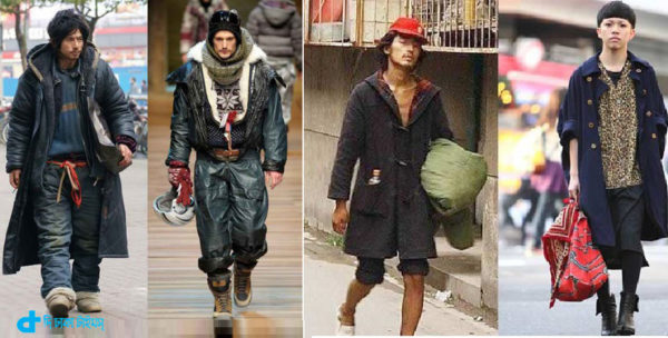 famous model from beggar