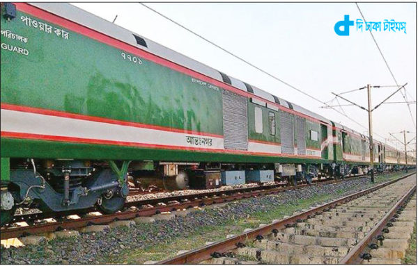 red-green train