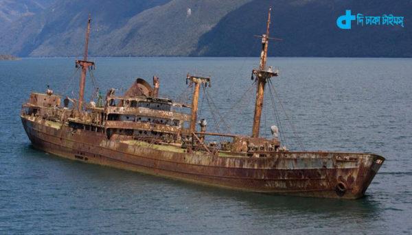 ship ss cotopaxi