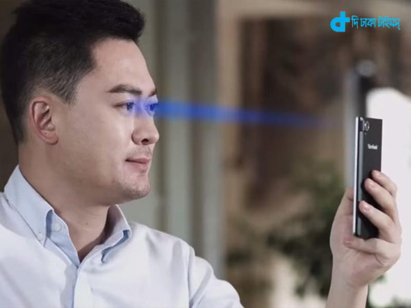 smartphone will lift up your eyes