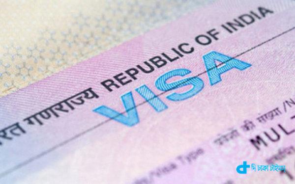 Bangladesh travel visa 5-year to India